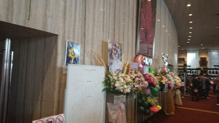 ClariSイベント恒例の、有志によるフラワースタンド。どれも凝っててすごい!